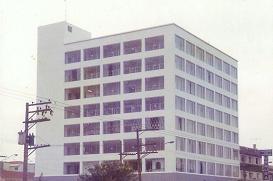 Uemura Home Center (Atual C&C)
