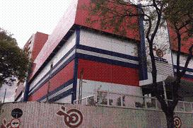 Instituto de Ensino Barão de Mauá